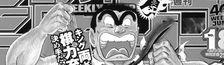 Cover [Les Incontournables] Les manga du Shônen Jump