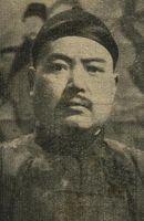 Photo Zhang Zhi-Zhi