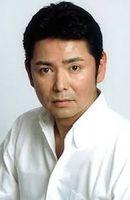 Photo Tamotsu Ishibashi