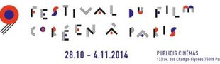 Cover Festival Du Film Coréen À Paris IX Édition 2014