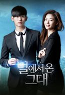 Affiche You Who Came From The Stars