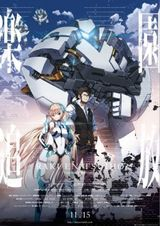 Affiche Expelled from Paradise