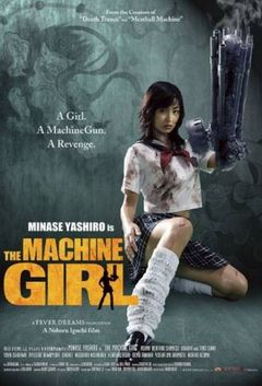 Affiche The Machine Girl