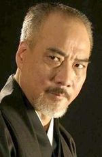 Photo Tsui Siu-Keung (Norman Chu)
