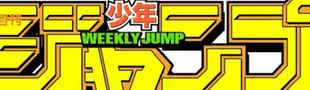 Cover Weekly Shonen Jump : The Video Games