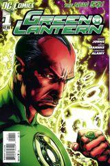 Couverture Green Lantern (2011 - Present)