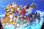 Affiche Gundam Build Fighters Try
