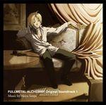 Pochette Fullmetal Alchemist Original Soundtrack 1 (OST)