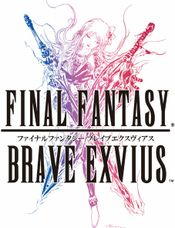 Jaquette Final Fantasy : Brave Exvius