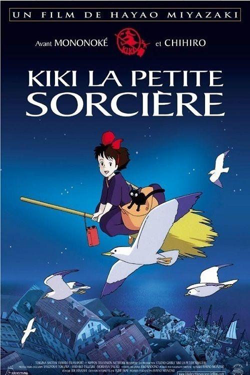 Kiki la petite sorcière - Long-métrage d'animation (1989)