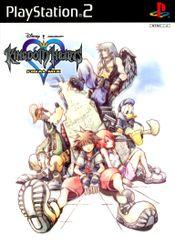 Jaquette Kingdom Hearts: Final Mix