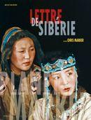 Affiche Lettre de Sibérie