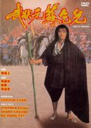Affiche King of Beggars
