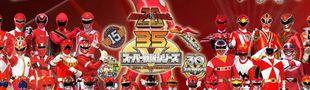 Cover Go Go Super Sentai !