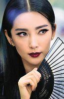 Photo Li Bing-Bing
