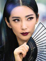 Photo Li Bingbing