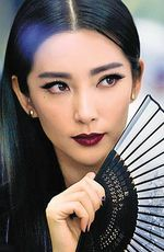 Photo Li Bingbing