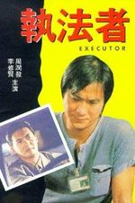 Affiche The Executor