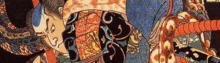 Cover La légende de Miyamoto Musashi : le récit cinématographique