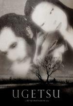 Affiche Les Contes de la lune vague après la pluie