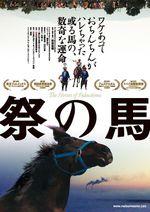 Affiche The horses of Fukushima
