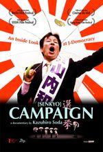 Affiche Campaign