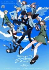 Affiche Digimon adventure Tri