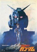 Affiche Mobile Suit Gundam I