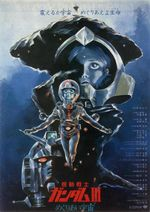 Affiche Mobile Suit Gundam III: Encounters In Space