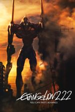 Affiche Evangelion 2.0 : You Can (Not) Advance