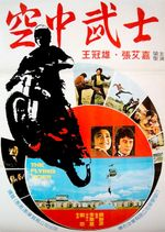Affiche The Flying Tiger