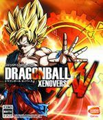 Jaquette Dragon Ball Xenoverse