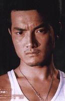 Photo Akira Kubo