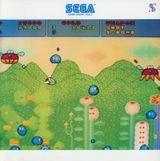 Pochette セガ・ゲーム・ミュージックVOL.2 (OST)