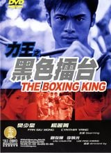 Affiche The Boxing King