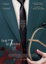 Affiche The Seventh Lie