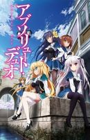 Affiche Absolute Duo