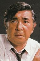 Photo Tomisaburo Wakayama
