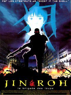 Affiche Jin-Roh, la brigade des loups
