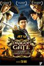 Affiche Dragon Gate - La Légende des sabres volants