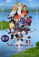 Affiche Tales of Vesperia : The First Strike