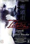 Affiche La Légende de Zatoichi : Zatoichi contre le sabreur manchot