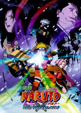 Naruto et la princesse des neiges long m trage d - La princesse de neige ...