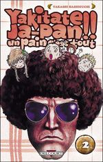 Couverture Yakitate Ja-Pan !! Un pain c'est tout, tome 2