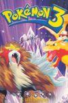 Affiche Pokémon 3 : Le Sort des Zarbi