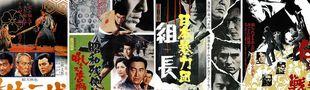 Cover Envies cinéma japonais