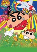Affiche Crayon Shin-chan - The Adult Empire Strikes Back