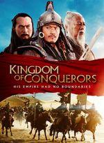 Affiche La Dernière bataille de Gengis Khan