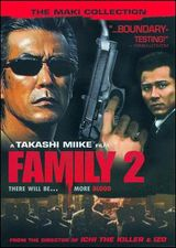 Affiche Family 2