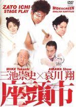 Affiche Zato Ichi: Stage Play